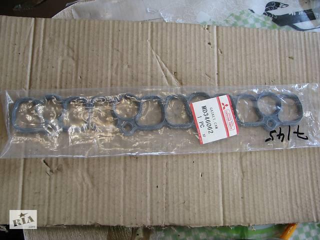 Новые прокладка свечных колодцев Mitsubishi Galant 1.8GDI 4G93, MD346062 [7145]- объявление о продаже  в Броварах