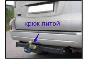 Новые Фаркопы Lexus LX