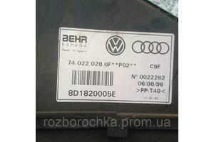 Другие запчасти Audi