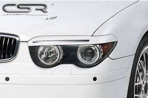 Торпеды BMW