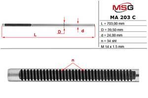 Шток рулевой рейки с ГУР MAZDA 3 2003-2008,MAZDA 5 2005- MSG MA203C
