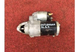 Стартеры/бендиксы/щетки Mitsubishi Outlander XL