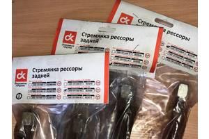 Новые Рессоры ГАЗ 3302 Газель