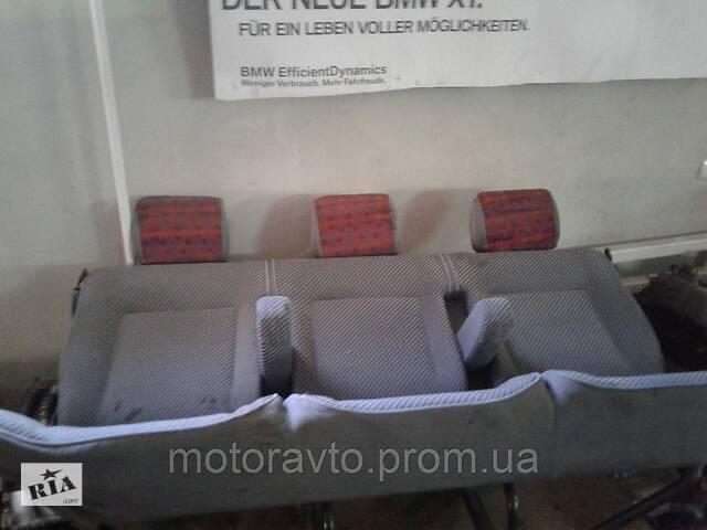 продам Сиденье третий ряд VW Transporter T4 бу в Изюме