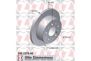 Тормозные диски Fiat Ducato