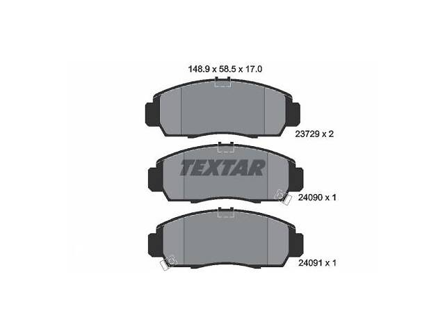 бу Тормозные колодки дисковые BYD F6 / BYD G6 / ACURA RL / ACURA TL / HONDA 1994-2014 г. в Одессе