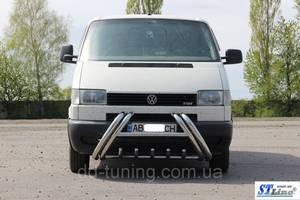 Кенгурятники Volkswagen T4 (Transporter)