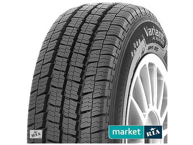 купить бу Всесезонные шины Matador MPS125 Variant (225/75 R16C) в Виннице