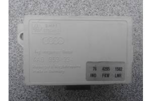 Иммобилайзеры Audi