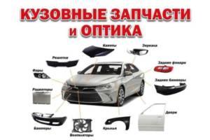 Радиаторы Subaru Tribeca