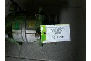 б/у Компрессоры кондиционера Volvo 850
