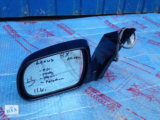 купить бу Зеркало  Lexus RX в Киеве