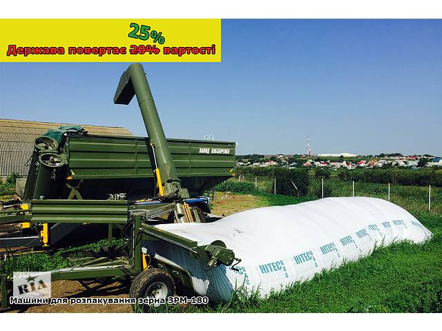 продам Зерно-распаковочная машина ЗРМ-180 бу в Одессе