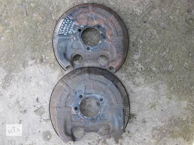 продам Защита тормозных дисков задних  Opel Vectra C Вектра С бу в Львове