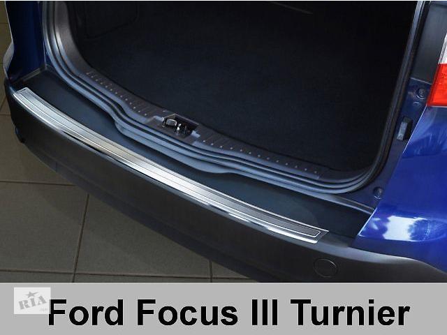 продам Защитная алюминиевая накладка на задний бампер с загибом Ford Focus 3 turnier (2010-...) Форд Фокус 3 бу в Луцке