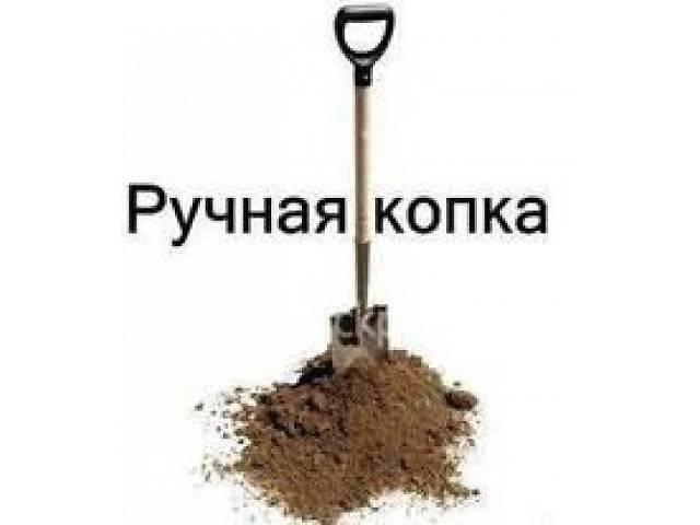 Земляные работы и демонтаж- объявление о продаже  в Запорожье
