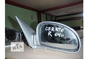 б/у Зеркала Kia Cerato