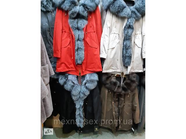 Шикарная парка с мехом песца, очень теплая, меховая куртка- объявление о продаже  в Дубні
