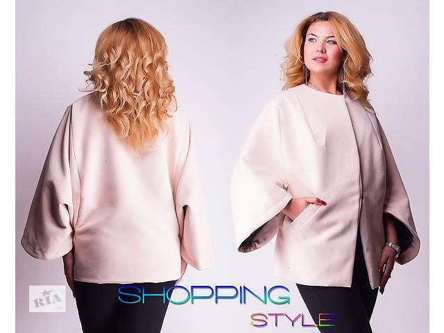 купить бу Женские Пальто в Одессе