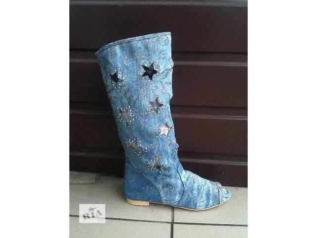2c193251d купить бу Женские джинсовые сапоги С камнями и блестками перфорация в виде  звезд в Украине