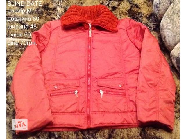 продам Женская куртка, BLIND DATE бу в Львове