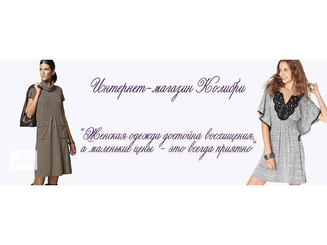 продам Женский трикотаж ASOS новый бу в Черновцах