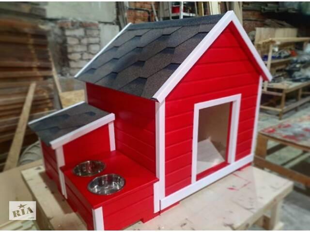 Будки для собак Житомир- объявление о продаже  в Житомире