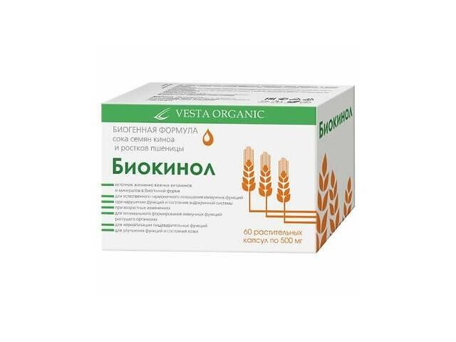 Комплекс Vesta Organic Біокінол 60 капсул- объявление о продаже  в Києві