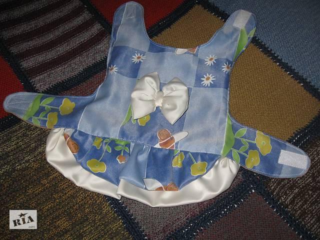 продам нарядное платье для собачки девочки бу в Львове