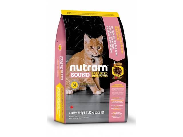 продам Nutram S1 1,82кг для котят бу в Одессе