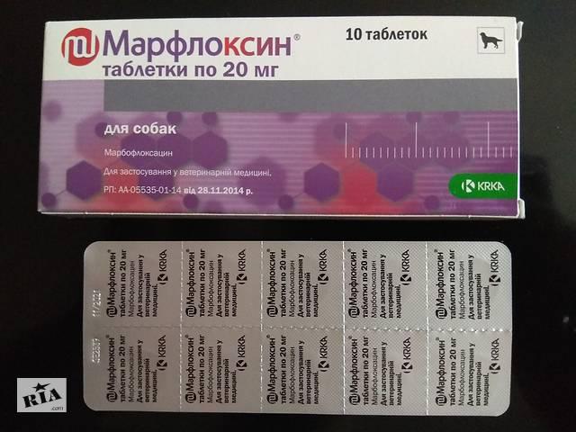 Продам марфлоксин- объявление о продаже  в Черноморске (Ильичевск)