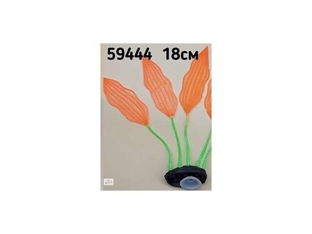 Растение аквариумное силиконовое 18 см