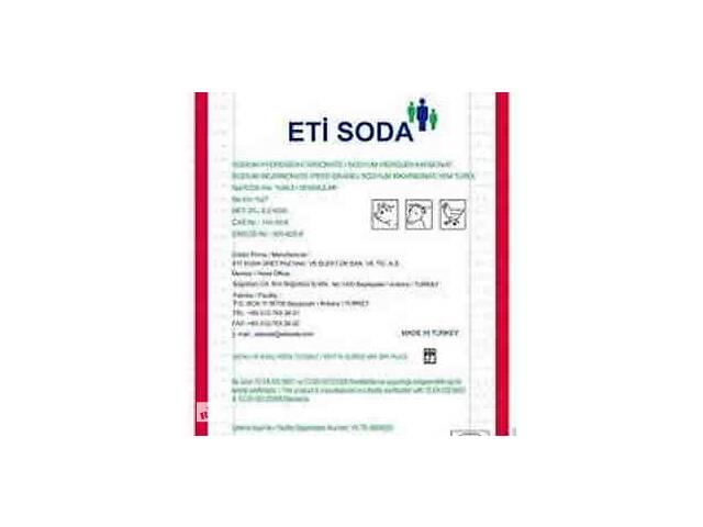 Сода кормовая ETI SODA Турция- объявление о продаже  в Киеве