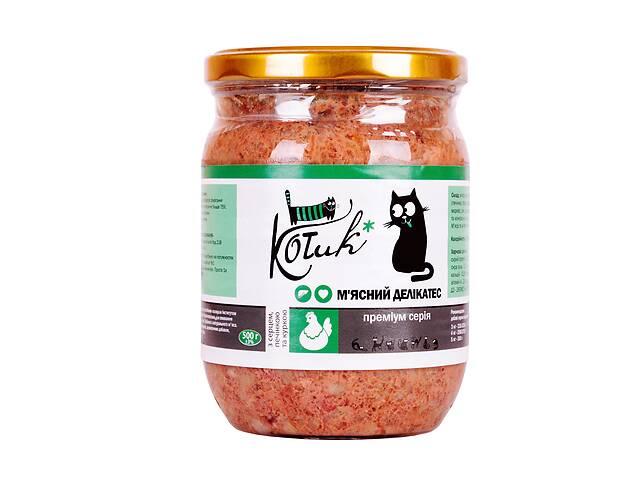 продам Влажный корм для кошек КОТиК мясной деликатес с сердцем, печенью и курицей 500 г бу в Киеве