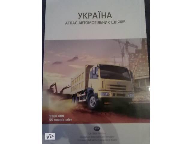 Журналы для автолюбителей- 7 шт + подарок- объявление о продаже  в Киеве