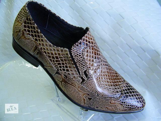 купить бу Чоловічі шкіряні туфлі в Тернополе