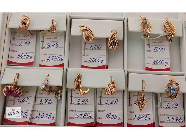 бу золотые женские серьги в Киеве
