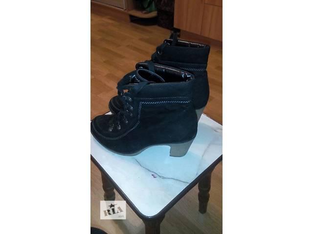 купить бу Зимние ботинки в Киеве
