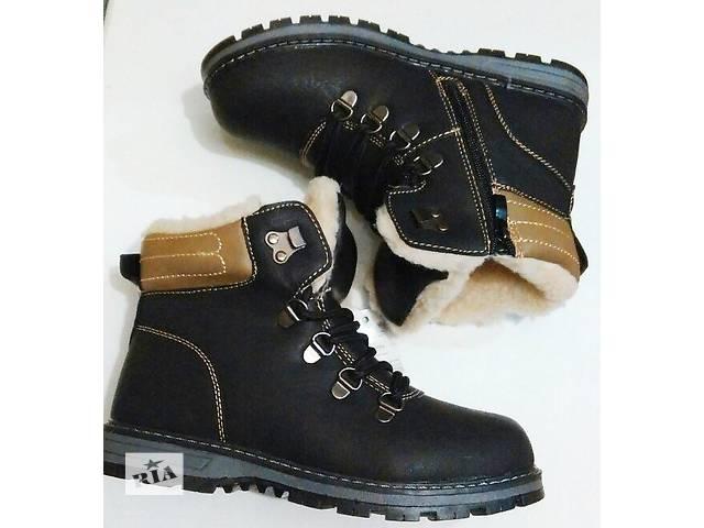 бу Зимние ботиночки для мальчика 32-37 размер. в Краматорске