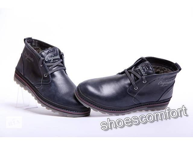 бу Зимние кожаные  ботинки на меху Clarks Originals Blue 080 в Вознесенске