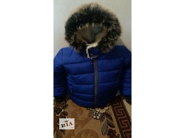 68a54131927c52 Зимові куртки на хлопчиків - Дитячий одяг в Україні на RIA.com