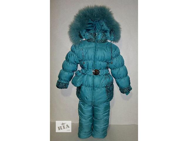ea70ca7bd204a3 Зимовий комбінезон для дівчинки 1, 5 , 2, 3, 4 роки - Дитячий одяг в ...