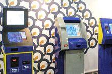 Платежные терминалы