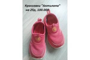 б/у Детские кроссовки