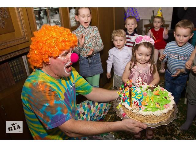 купить бу Детские праздники с весёлым клоуном Бубликом  в Украине
