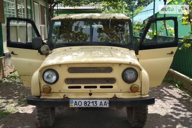 AUTO.RIA – УАЗ  d8114eadf77f1